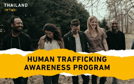 Human Trafficking Awareness Program - Thailand (Thai)