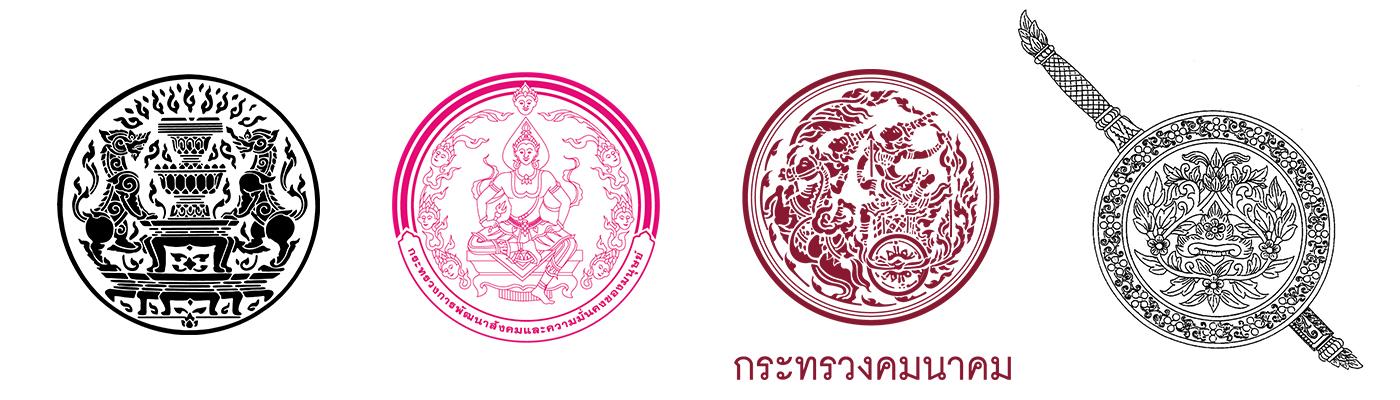 cysm-thailand-1