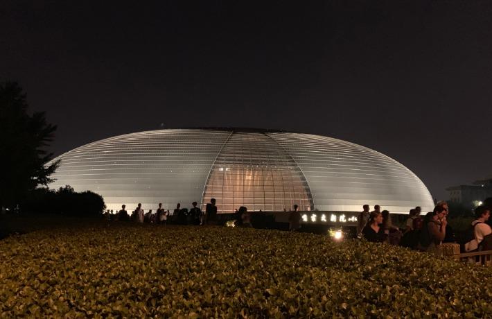 Beijing Concert 5