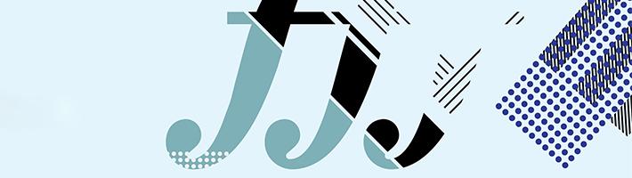 WAM banner